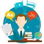 Pomysł na biznes w internecie - tłumacz online